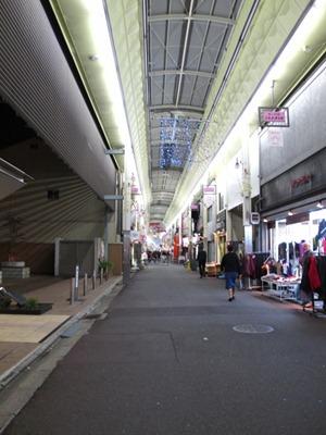 三条通商店街