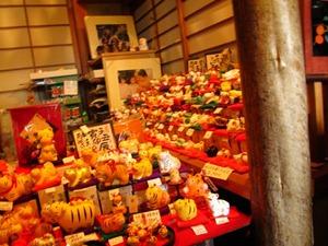 井浦人形店