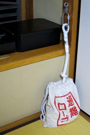 避難ロープ