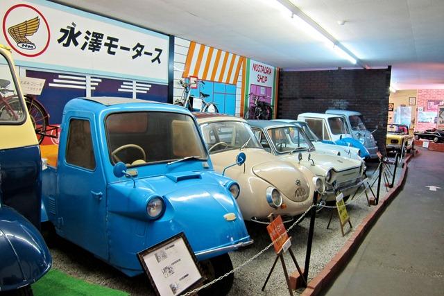 自動車歴史館