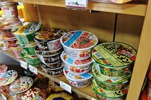 御当地カップ麺
